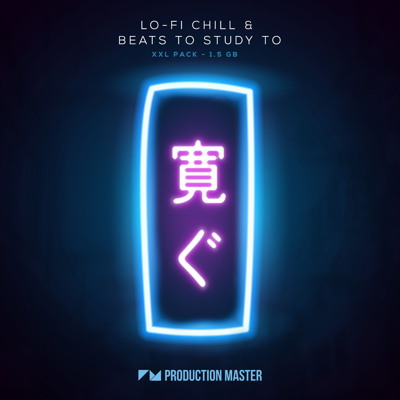 Lo-Fi Chill - Beats To Study To - Production Master